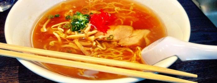 SATO - Modern Japanese Cuisine is one of Buffalo Local Restaurant Week.