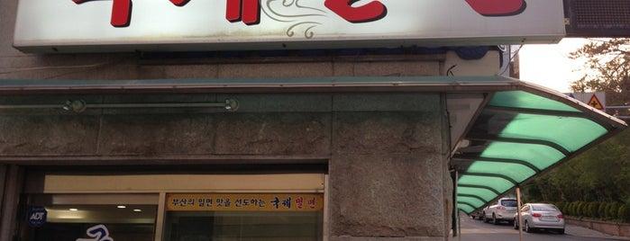 국제밀면 is one of Пусан.