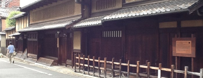 杉本家住宅 is one of 史跡・石碑・駒札/洛中南 - Historic relics in Central Kyoto 2.