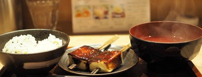 本町茶寮 is one of 行きたい(飲食店).