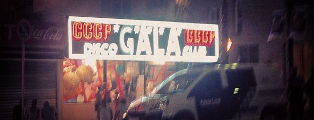 Gala Discoclub (CCCP) is one of Interesting places.