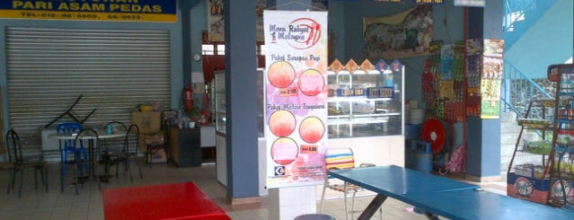 Hentian Rehat Jeli (R&R) is one of @Jeli, Kelantan.