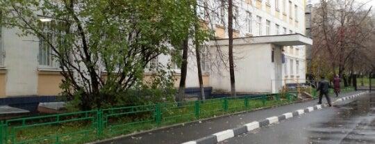 Поликлиника №175 (филиал №1) is one of Поликлиники ЗАО, ВАО, ЦАО.