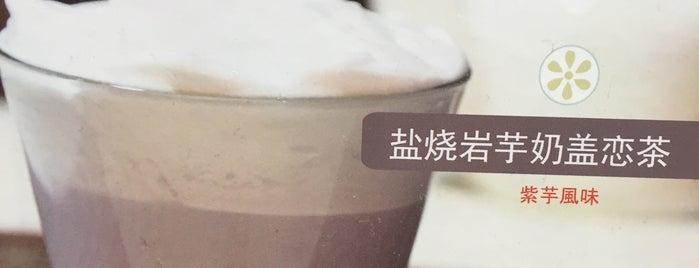 戀暖初茶 is one of Food/Drink.