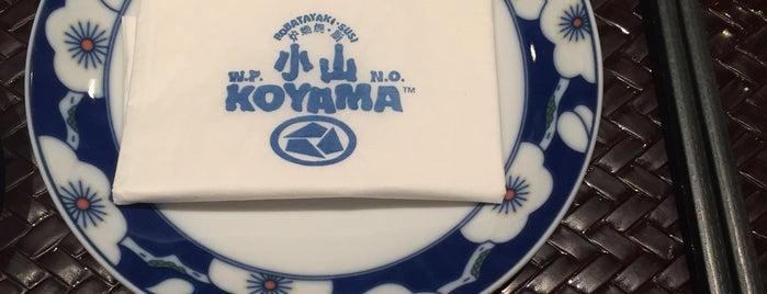 小山 Koyama is one of Simons Shanghai List.