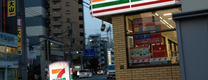 7-Eleven is one of セブンイレブン 福岡.
