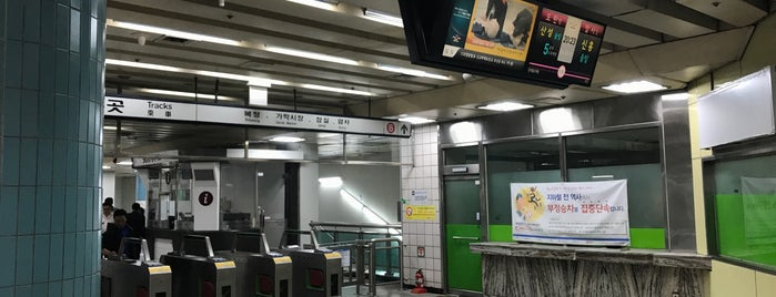 Sinheung Stn. is one of Subway Stations in Seoul(line5~9).