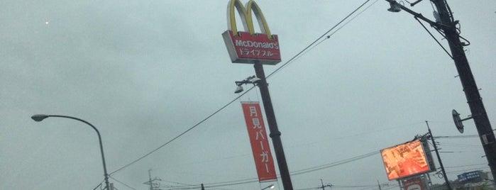 McDonald's is one of 中国地方:岡山県[都窪郡早島町].