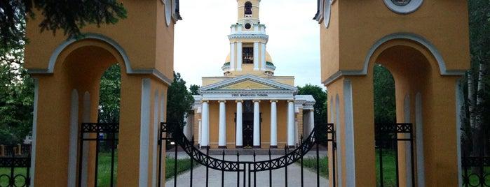 Спасо-Преображенський Кафедральний Собор is one of Днепропетровск.