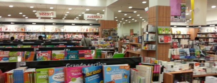 Librairie Antillaise is one of Top picks for Bookstores.