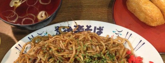 名代 後楽そば 有楽町駅店 is one of ラーメン(東京都内周辺).