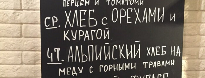 Фрателли is one of MSc.