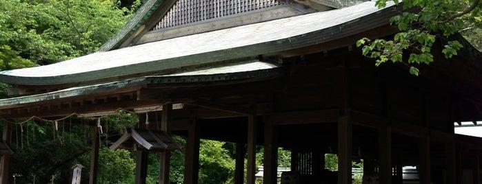鎌倉宮 is one of 神奈川県鎌倉市の神社.