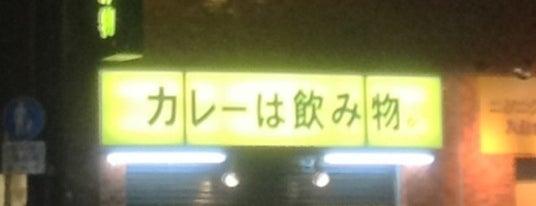 カレーは飲み物。池袋店 is one of 行きたいカレー屋リスト.