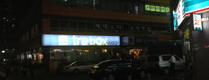 Trabox is one of 세번째, part.1.