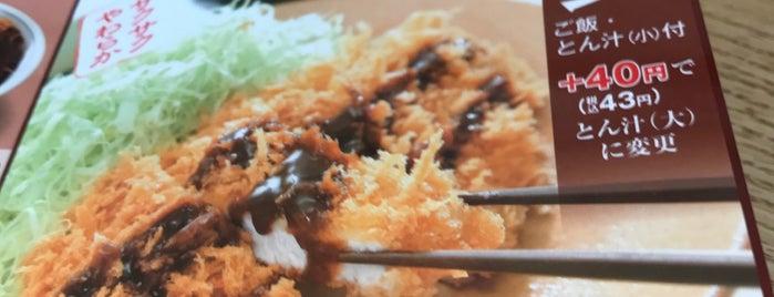 かつや 戸塚原宿店 is one of 飲食店.