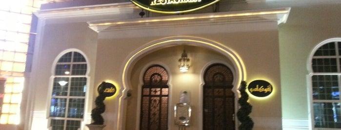 Avocado is one of Restaurants in Riyadh.