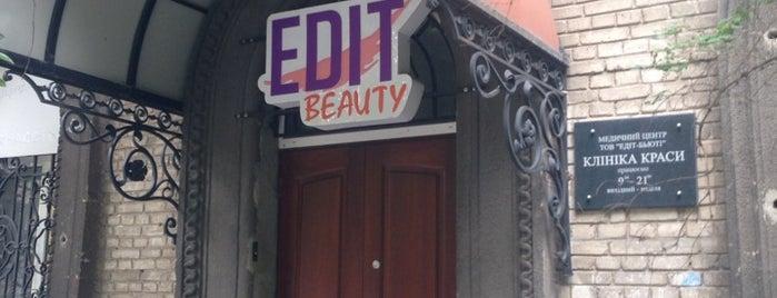 Клиника интенсивной косметологии «Эдит» is one of Салоны красоты Киева.