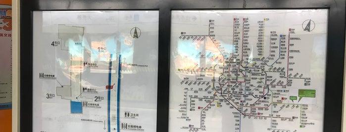 Dashijie Metro Stn. is one of Metro Shanghai.