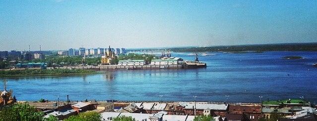 Nizhny Novgorod is one of cities.