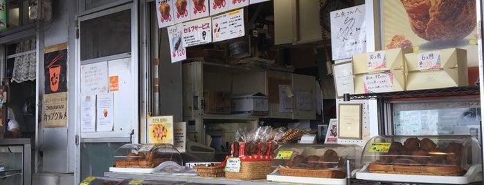 琉球銘菓 三矢本舗 道の駅許田店 is one of 美味しいもの.