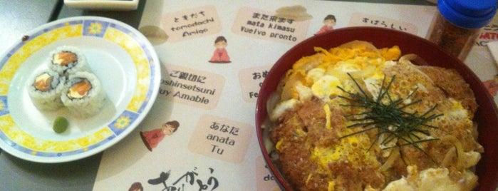 ARIGATO al sabor japonés is one of Restaurantes visitados.