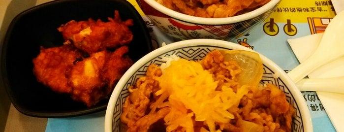 Yoshinoya is one of Food/Drink.