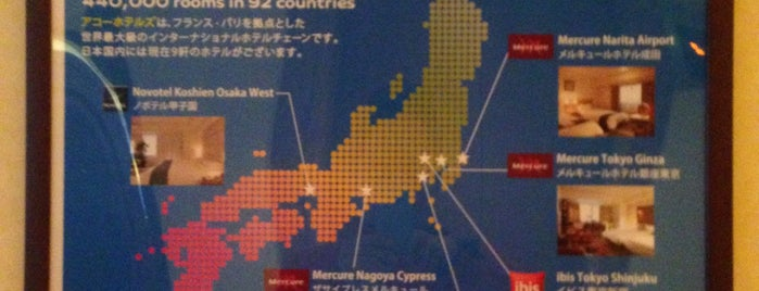 Mercure Hotel Ginza Tokyo is one of Japan footprints.