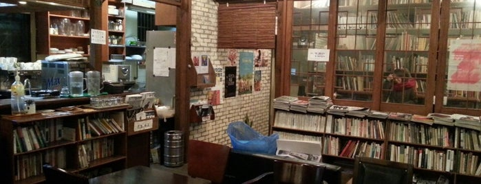 YRI CAFE is one of Cafes in Seoul.