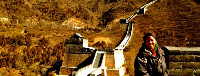 Great Wall of China is one of Peking.