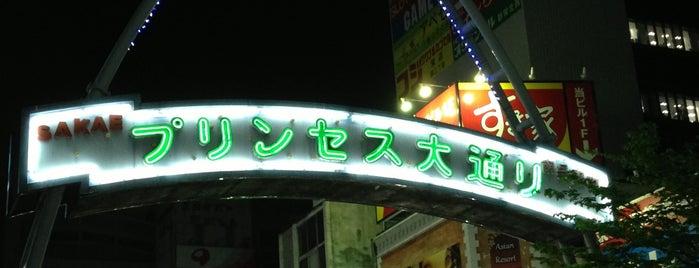 プリンセス大通り is one of 何コレ10.