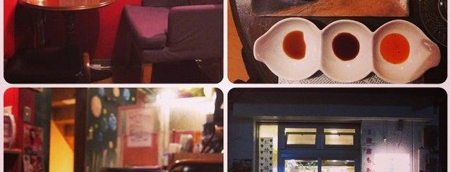 餃子cafe&bar -蒼- is one of free Wi-Fi in 新宿区.