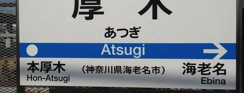 Odakyu Atsugi Station (OH33) is one of Station - 神奈川県.