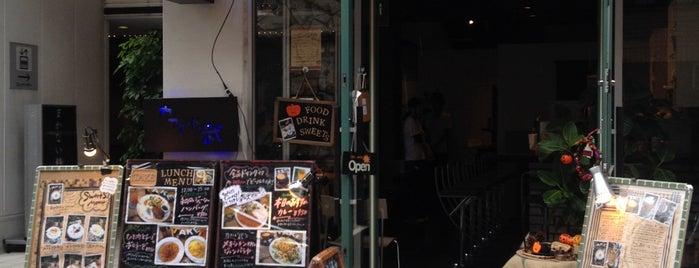 Cafe de 武 is one of free Wi-Fi in 渋谷区.