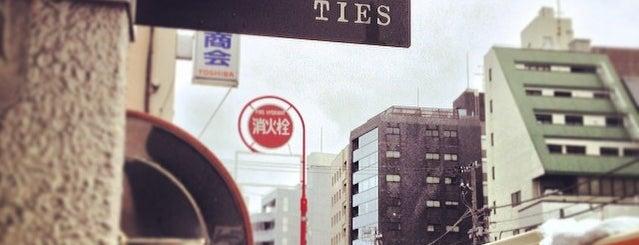TIES is one of 行きたい.