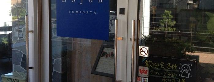 Bojun TOMIGAYA is one of free Wi-Fi in 渋谷区.