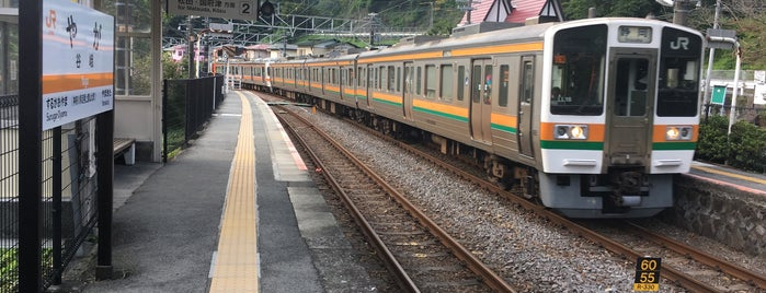 Yaga Station is one of Station - 神奈川県.
