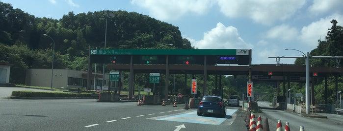 嵐山小川IC is one of 高速道路.