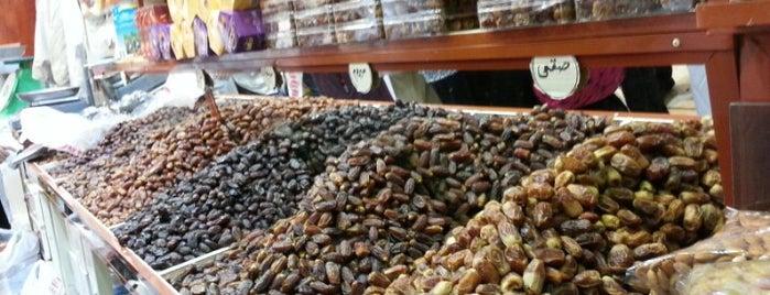 Medina Dates Market is one of Madinah.