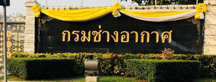 Directorate of Aeronautical Engineering is one of Mong.