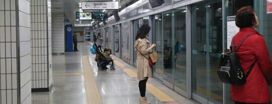 Sinpung Stn. is one of Subway Stations in Seoul(line5~9).