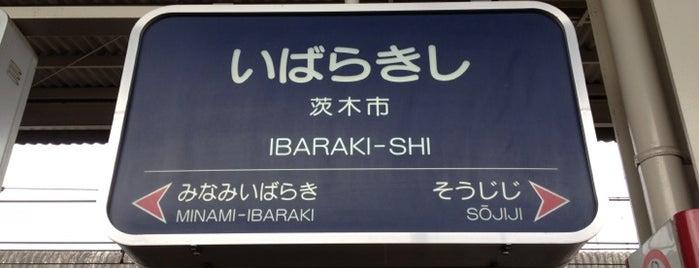 Ibaraki-shi Station (HK69) is one of 阪急京都本線・千里線・嵐山線の駅.