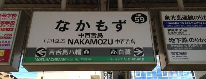 Nankai Nakamozu Station (NK59) is one of Amazing place.