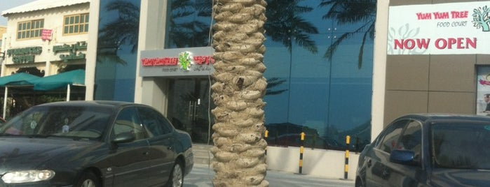 Yum Yum Tree Sanad is one of All Fun in BH.