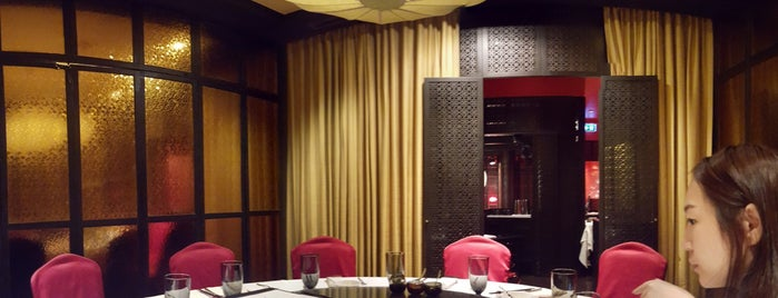 The China House is one of Hotel Dining.