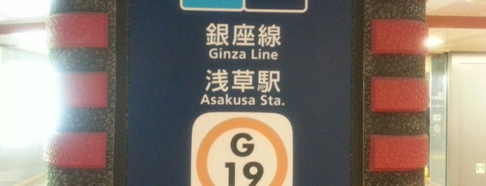 Ginza Line Asakusa Station (G19) is one of 東京メトロ 銀座線 全駅.