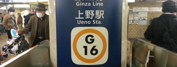 東京メトロ 銀座線 全駅