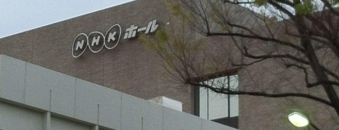 NHK Hall is one of ライブ、イベント会場.