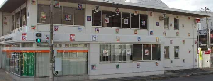 Tonosho Post Office is one of Art Setouchi & Setouchi Triennale - 瀬戸内国際芸術祭.