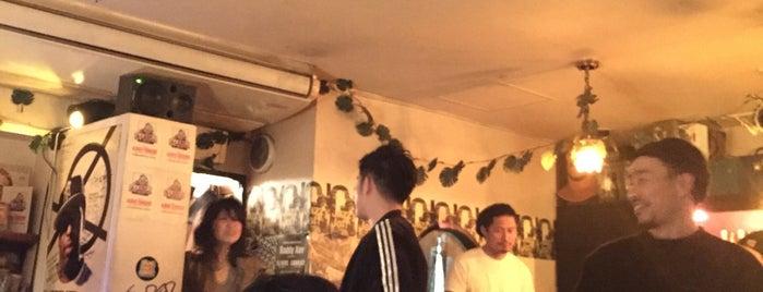 人と人 is one of Clubs/Dances/Music Spots.